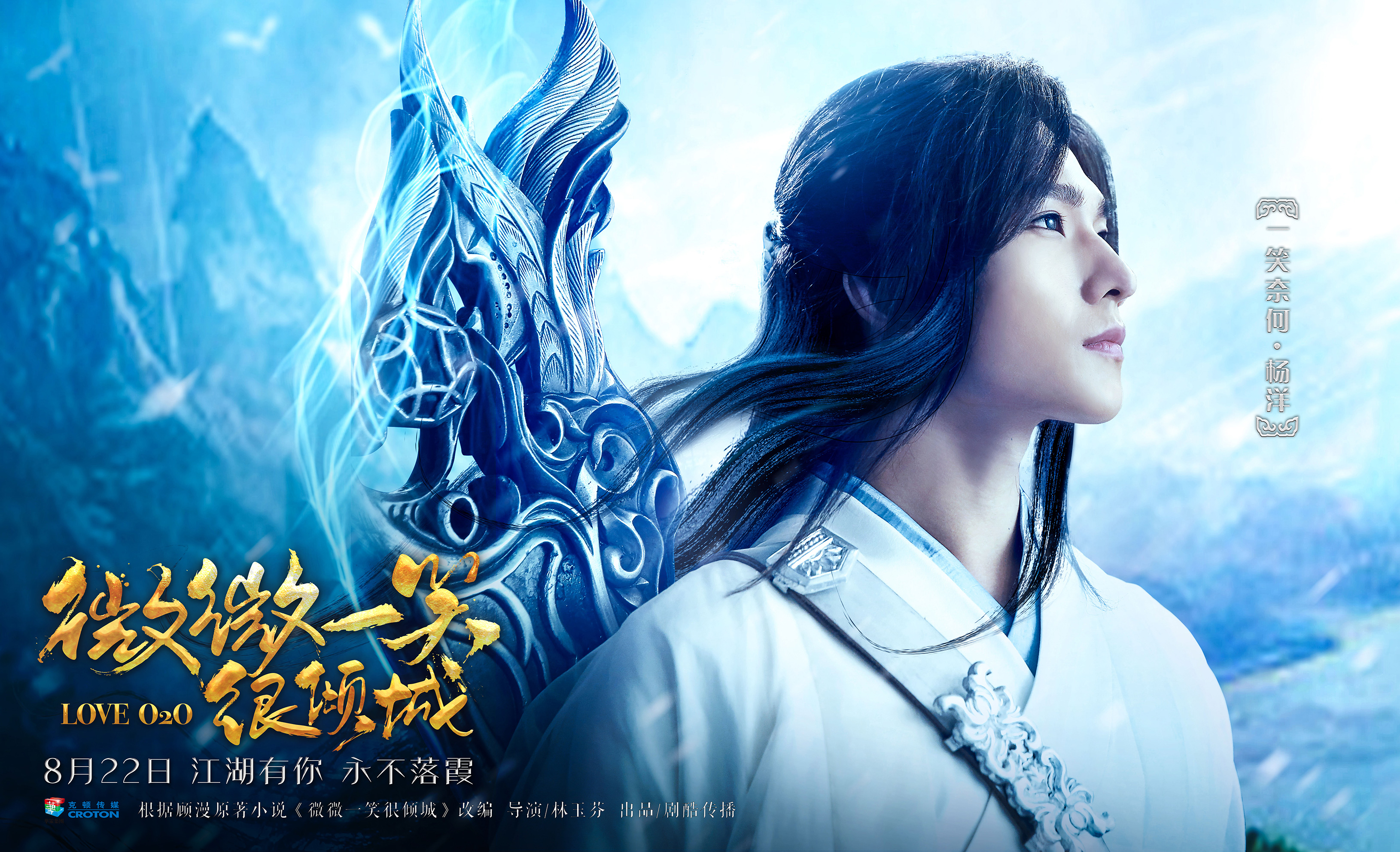 Online Personas Revealed For Yang Yang And Zheng Shuang S Love O2o Cfensi