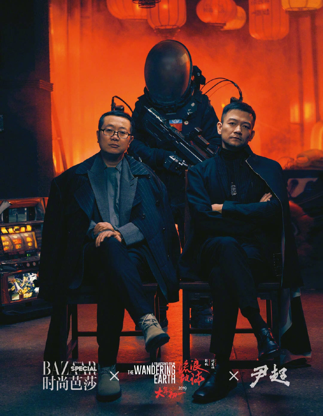 Movie Poster 4 Chinese film CHANG Ka.China.Tsui Wei Ouyang Hung-Ying.Decor art.