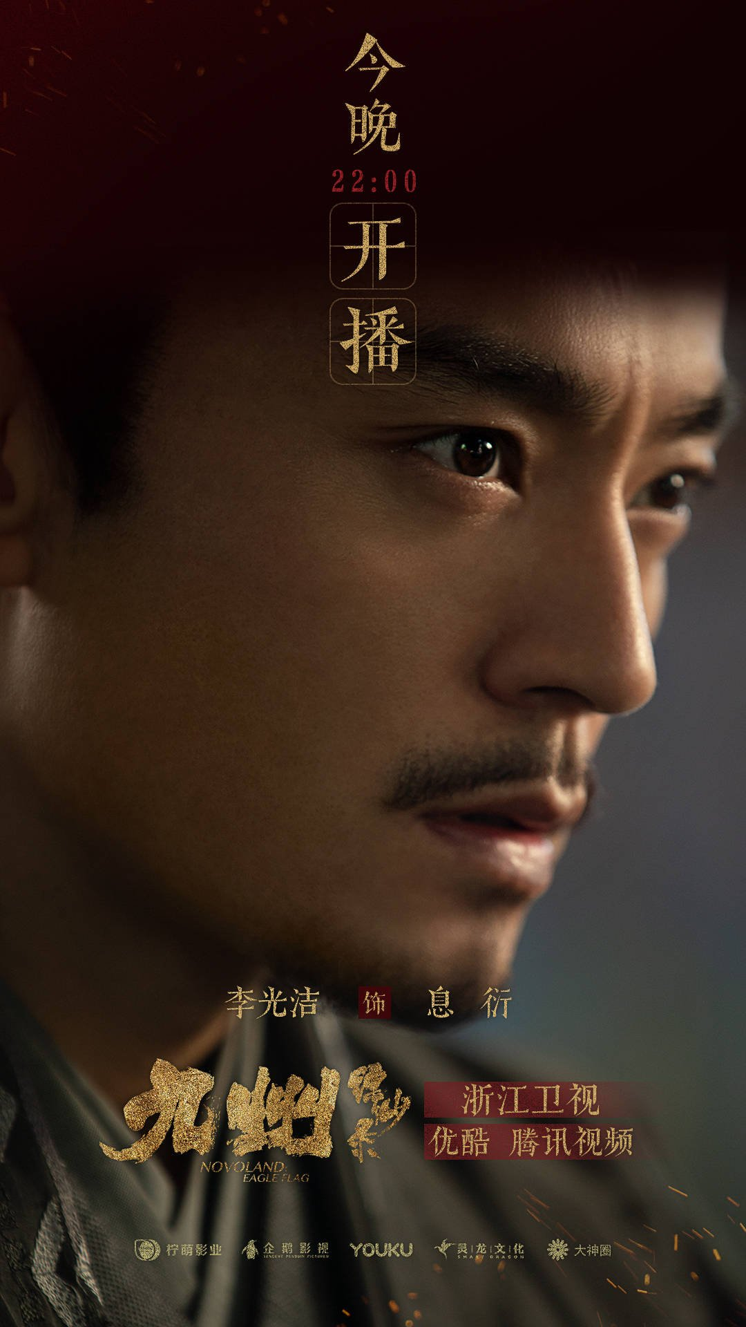 https://cfen si/2019/06/02/round-up-of-current-filming-dramas